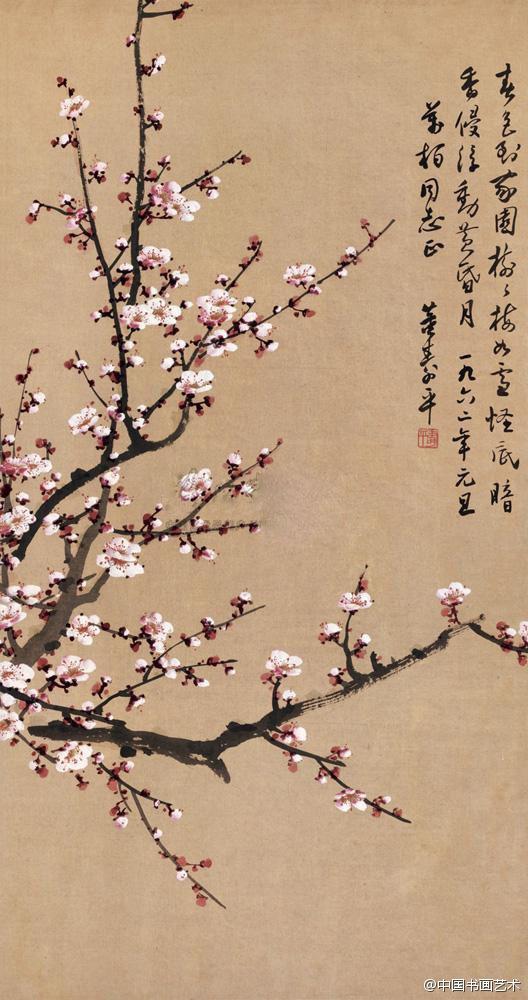 Drawn sakura blossom famous tree Original: 1962年 pin que venia