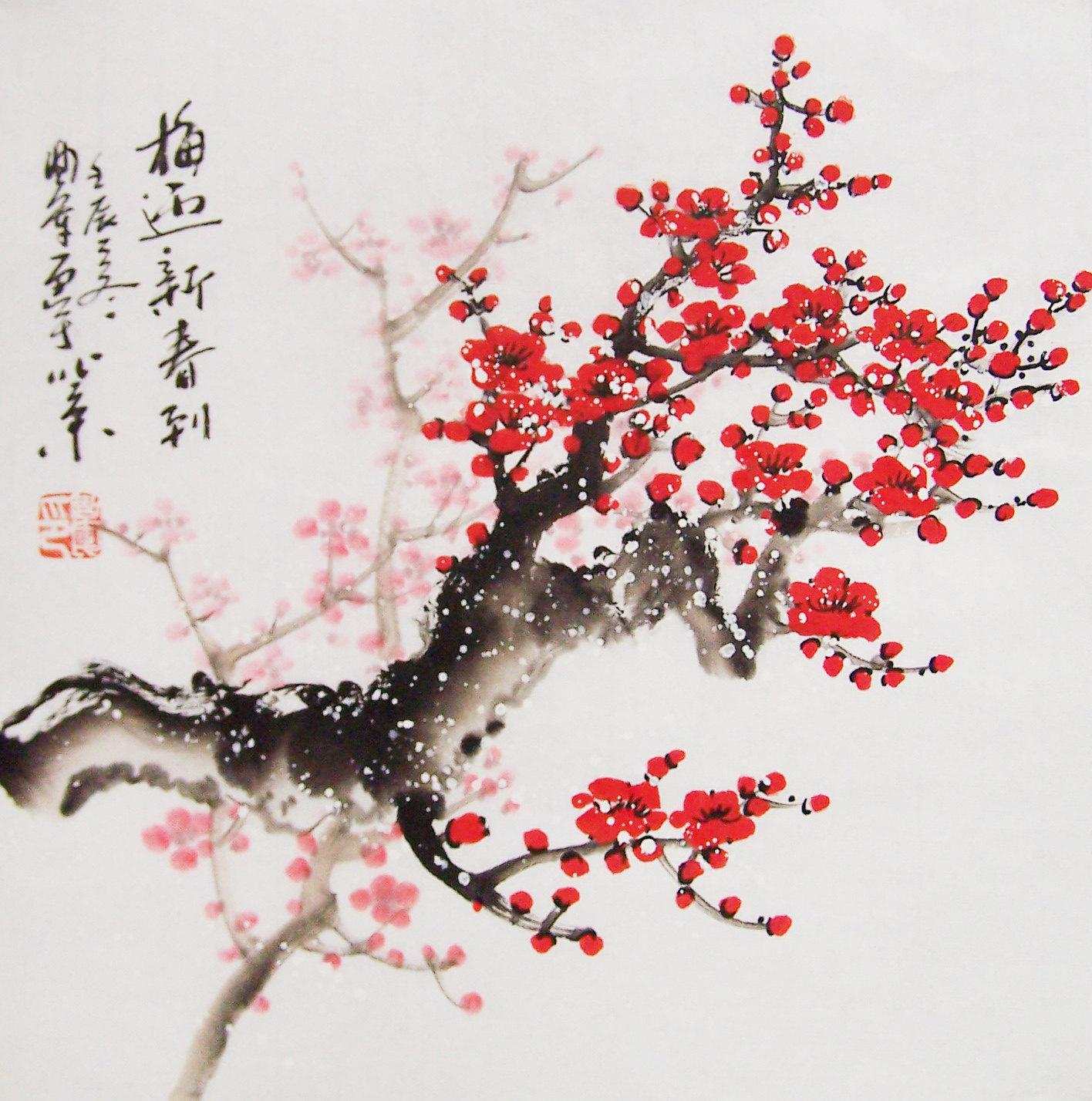 Drawn sakura blossom japanese writing Japanese cherry  Search Google