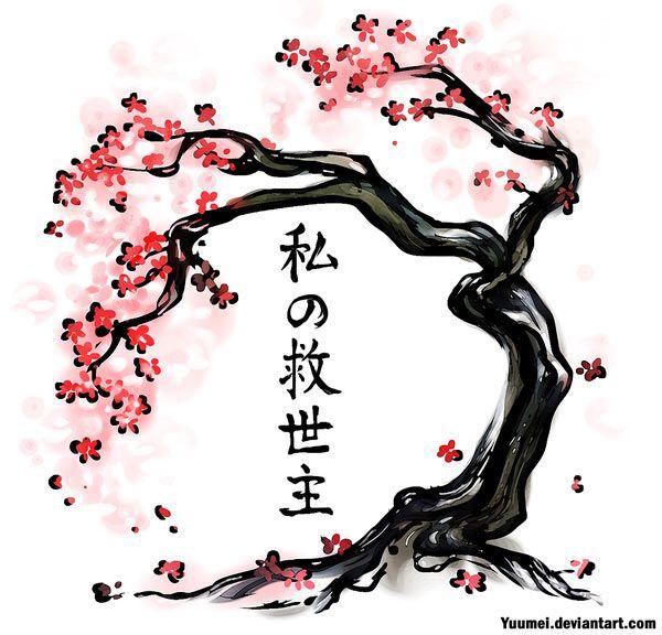 Drawn sakura blossom japanese writing On cherry Pinterest design tattoo