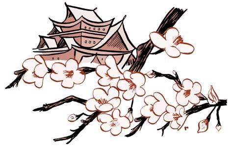 Drawn sakura blossom line drawing Com  ramahughes