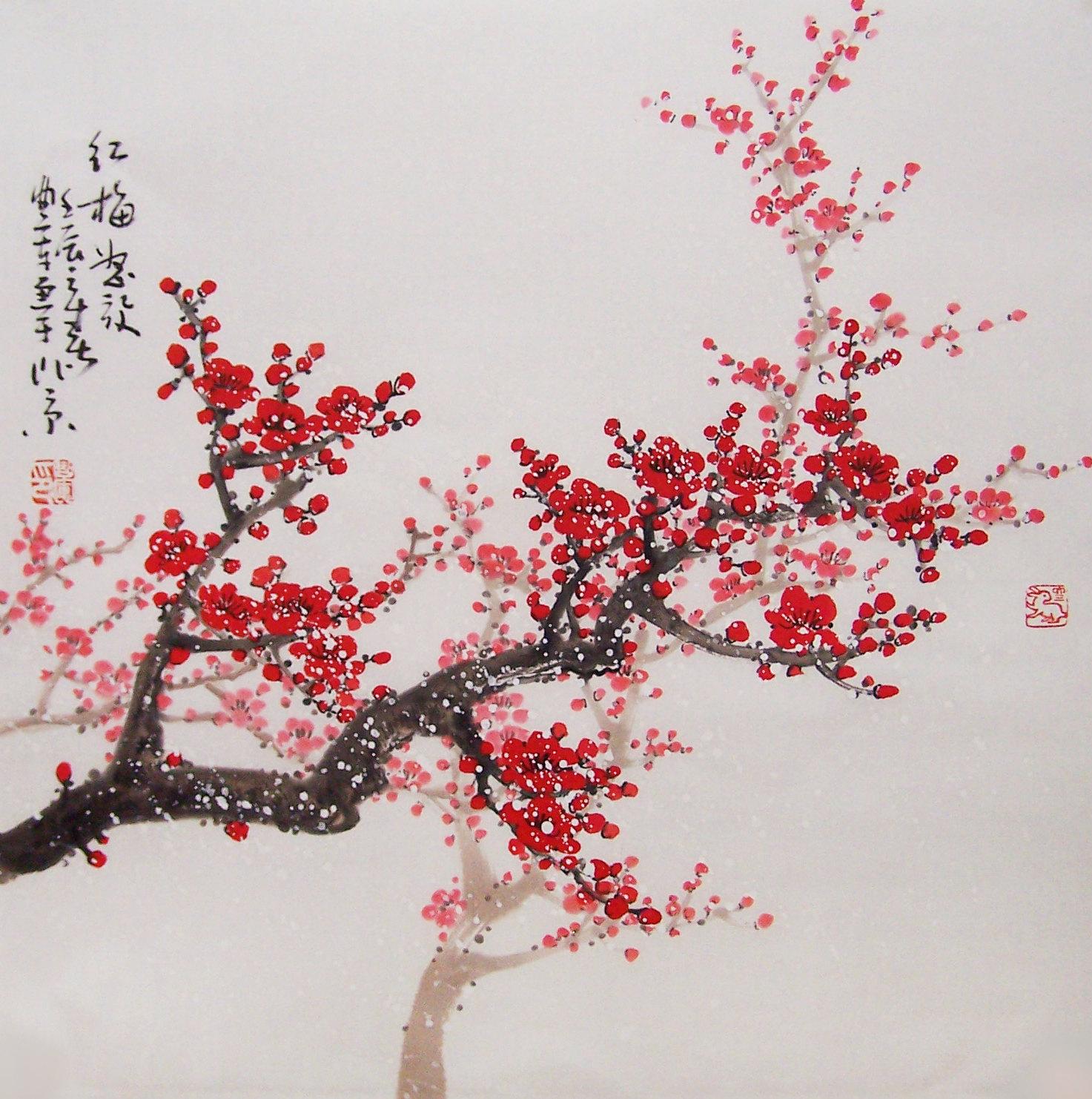 Drawn sakura blossom red Oriental chinese Original cherry Lovely