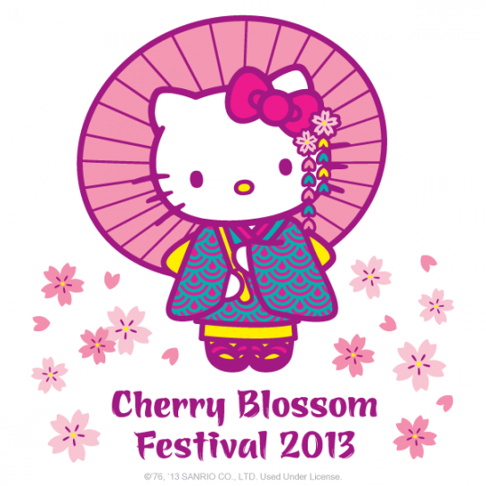 Drawn sakura blossom tokidoki Cherry Festival Festival Northern Northern
