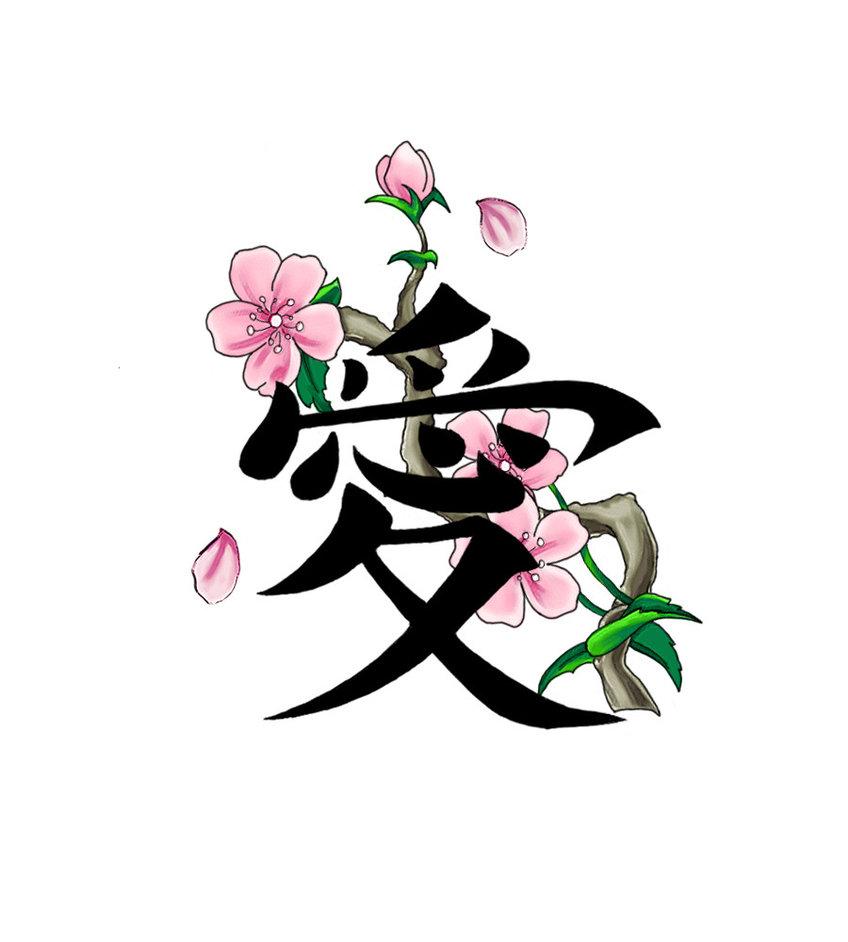 Drawn sakura blossom tribal And Flowers Sakura by Love