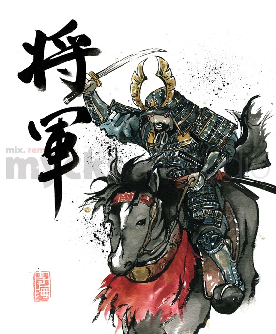 Drawn samurai General on General Drawn SHOGUN
