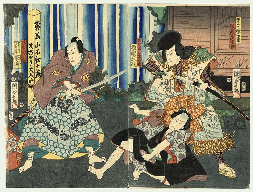 Drawn samurai ancient The History A The A
