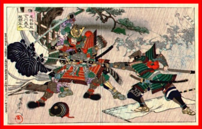 Drawn samurai ancient Arts About About Us Us