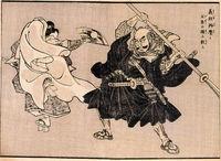 Drawn samurai ancient Samurai Samurai klejonka Paintings Japanese