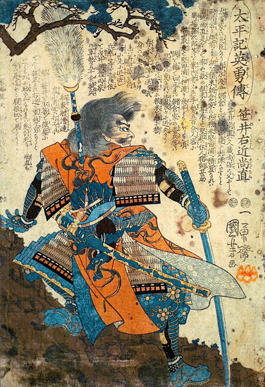 Drawn samurai ancient On images best Pinterest Samurai