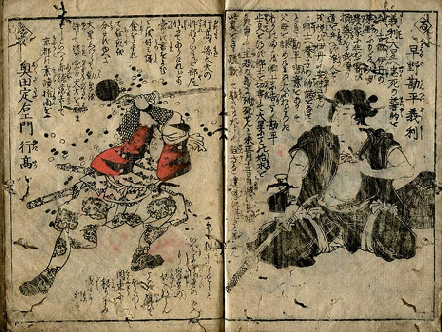 Drawn samurai ancient Japan and in Suicide in