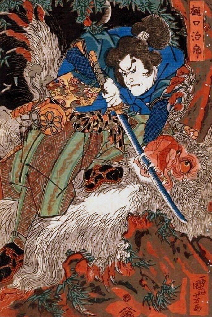Drawn samurai ancient Best samurai images on Pin