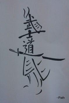 Drawn samurai bushido Con on  by deviantART