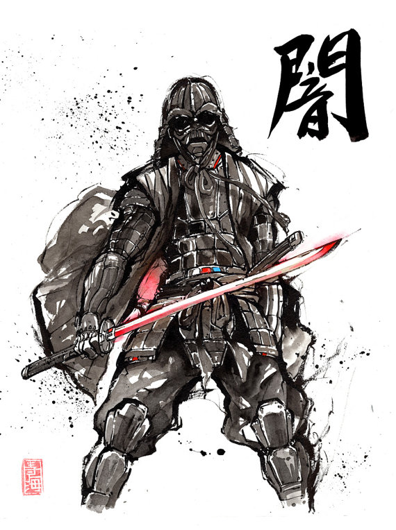 Drawn samurai darth vader Of with Darth Japanese style