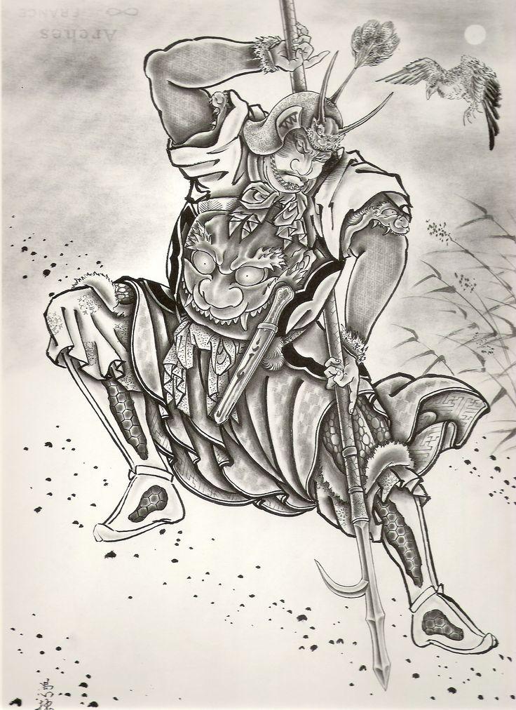 Drawn samurai dead Images samurai art 260 Pinterest