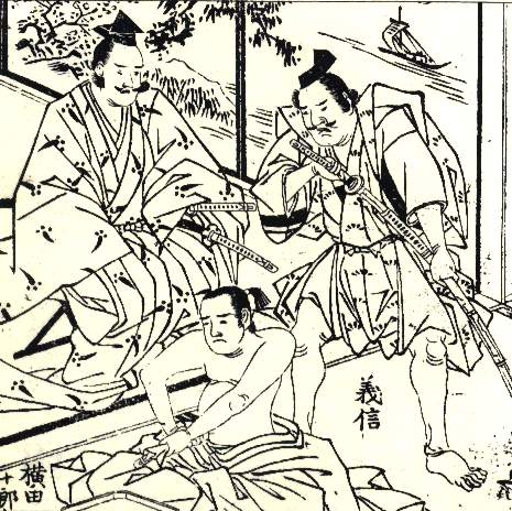 Drawn samurai dead Gunzo Yoshinobu and Rekishi of