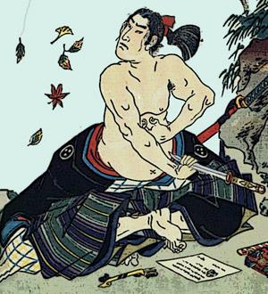 Drawn samurai harakiri Tropes Seppuku TV Seppuku