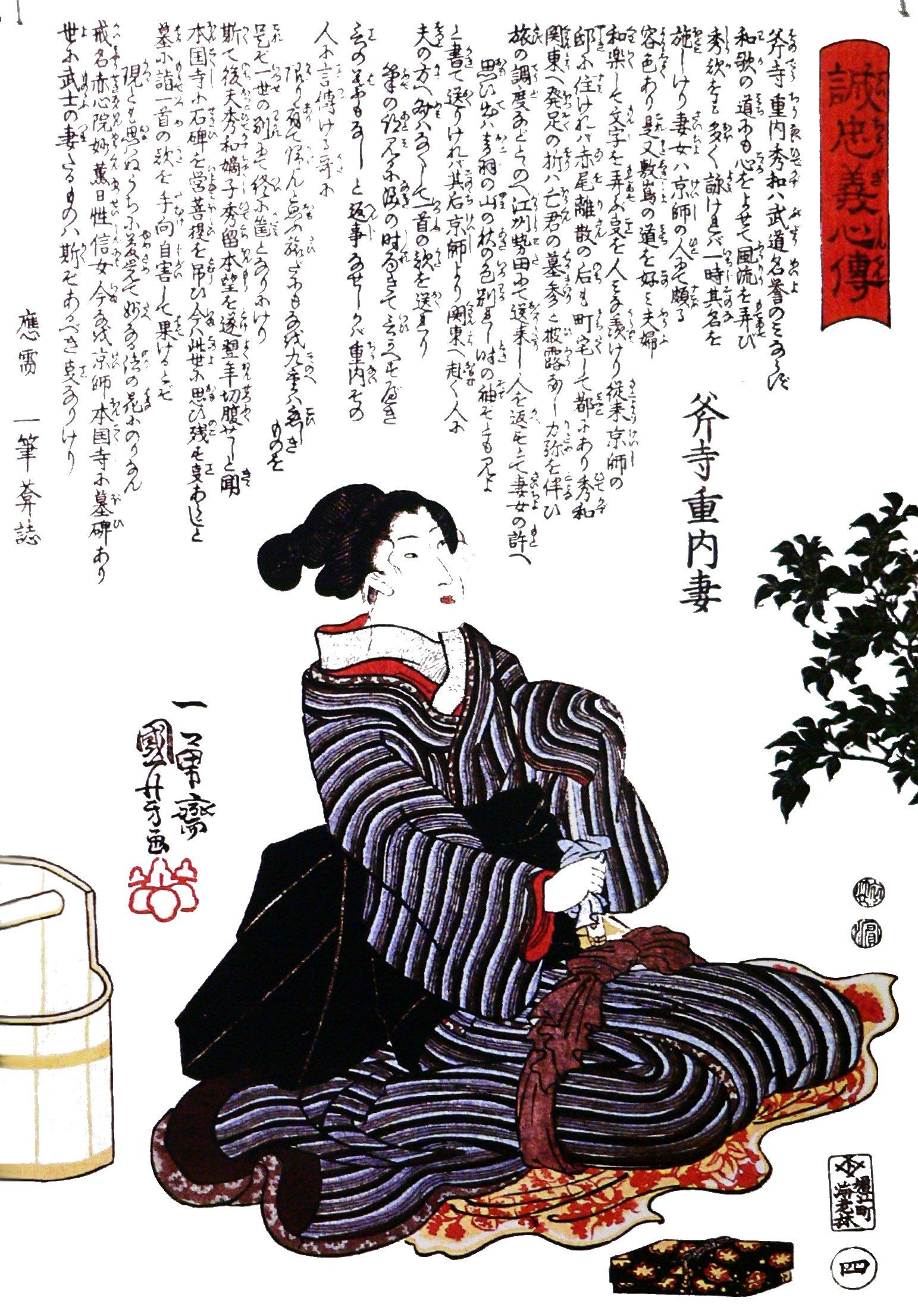 Drawn samurai harakiri Seppuku Wikiwand