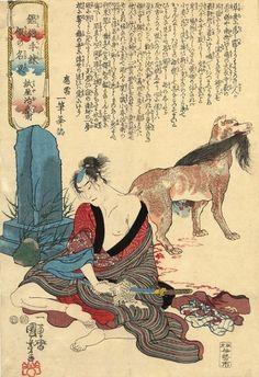 Drawn samurai harakiri Pinterest seppuku samurai commits seppuku