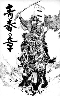 Drawn samurai horse On Manga samurai Pinterest Tattoos
