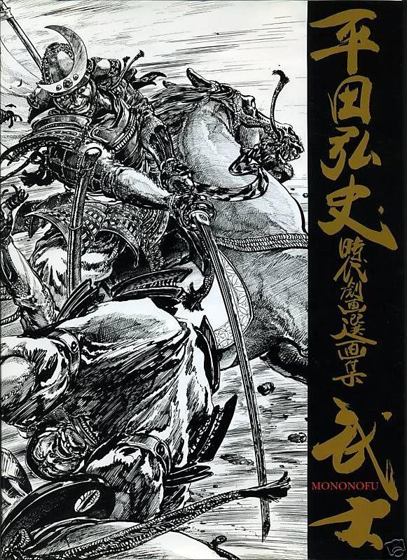 Drawn samurai horse Samurai Horse ideas tattoo Samurai