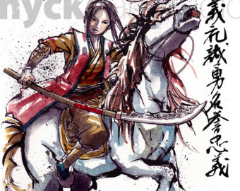 Drawn samurai horseback drawing 8 horse Samurai PRINT on