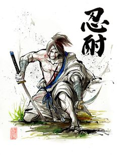 Drawn samurai japanese calligraphy Crusader Print Series Calligraphy Sword