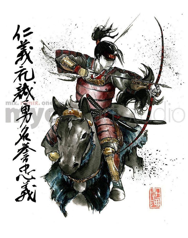 Drawn samurai japanese calligraphy With SAMURAI e and 68