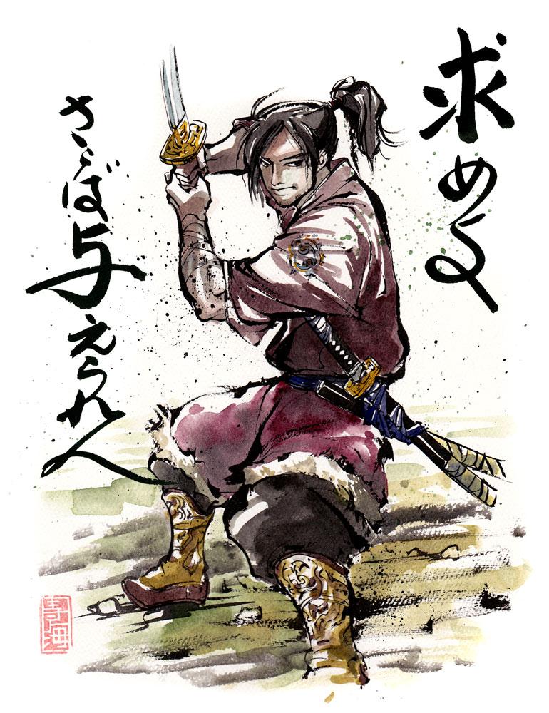 Drawn samurai japanese calligraphy With Samurai Calligraphy Samurai Calligraphy