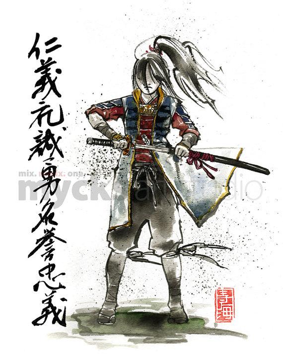 Drawn samurai japanese calligraphy Samurai  Sword 8x10 PRINT