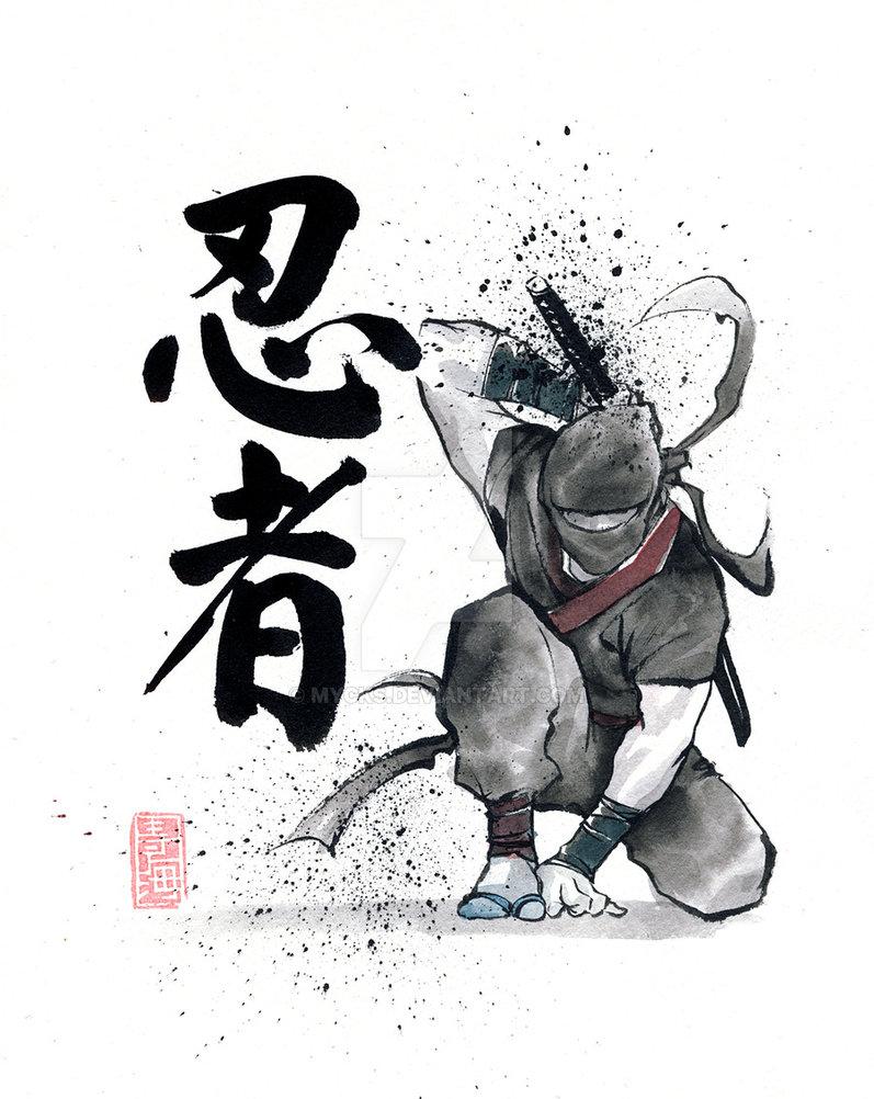 Drawn samurai japanese ninja NINja by MyCKs Japanese with