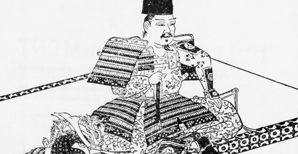 Drawn samurai japanese shogun Feudal Bushido and system the