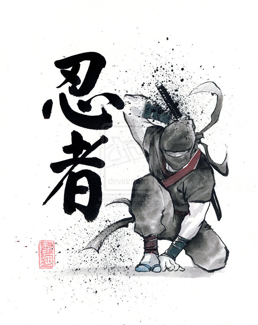 Drawn samurai japanese symbol Calligraphy Japanese Sumie painting with