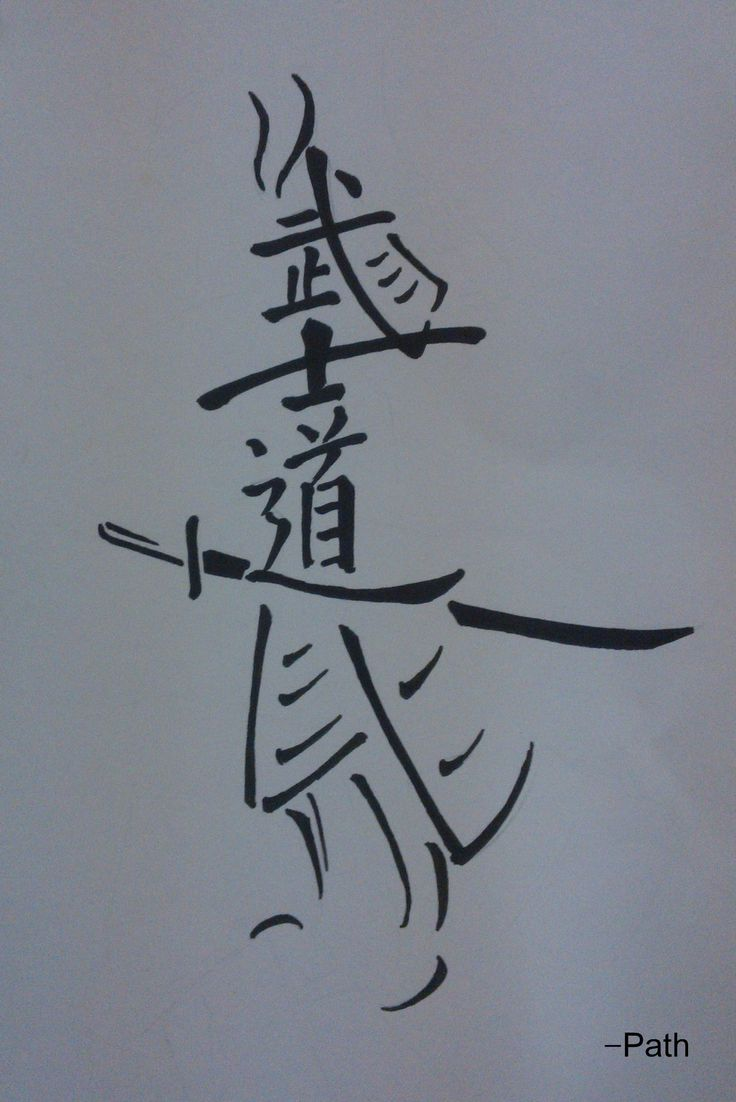 Drawn samurai japanese symbol Pinterest on on reed an