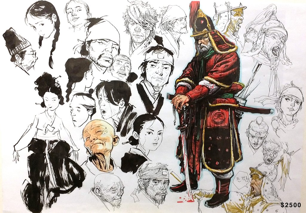 Drawn samurai kim jung gi Original Art – Jung US