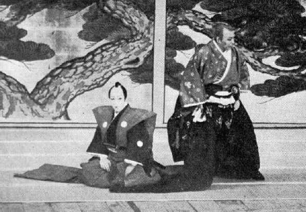 Drawn samurai knee Thus on Theory his draw