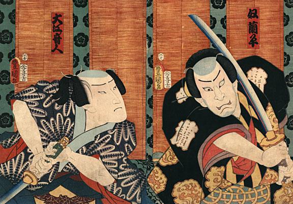 Drawn samurai old Japanese 27 cacs problem how