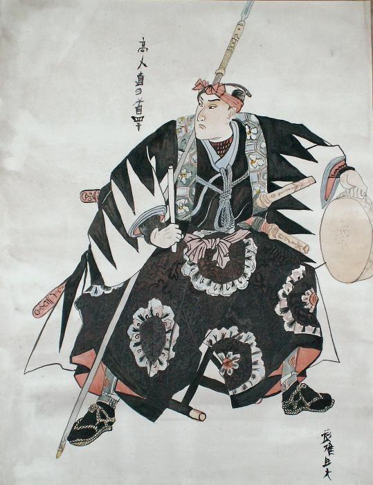 Drawn samurai old On Samurai images Samurai best