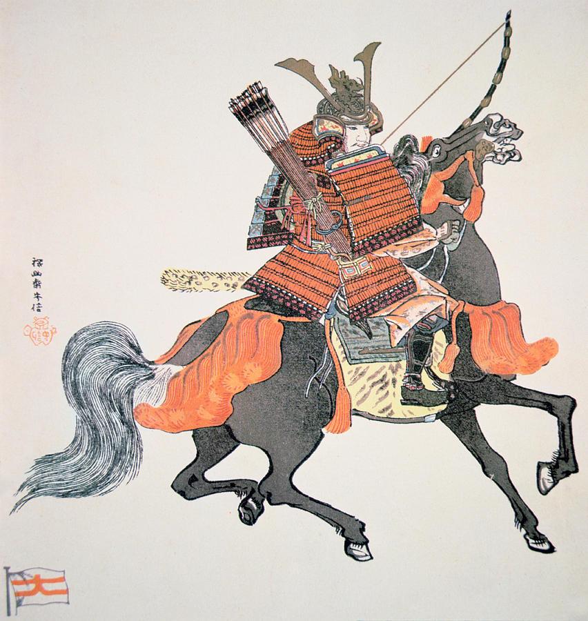Drawn samurai old Traditional samurai Samurai samurai Search