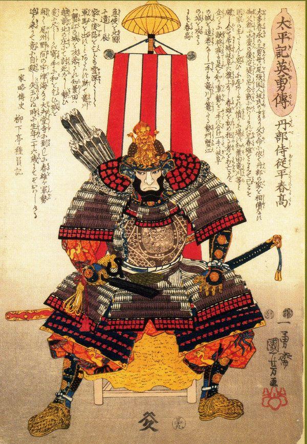 Drawn samurai old Japanese Search Google India &