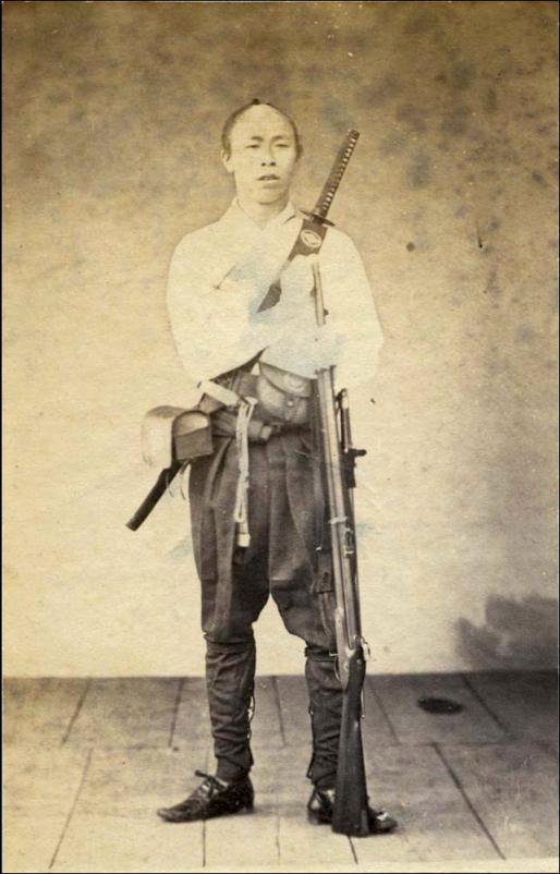 Drawn samurai realistic Carry sword unsheathe and it