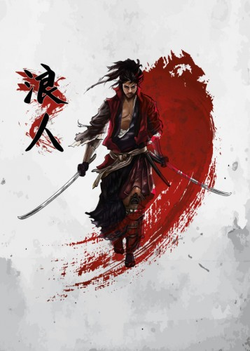 Drawn samurai ronin samurai Warrior budo warrior bushido samuraisword