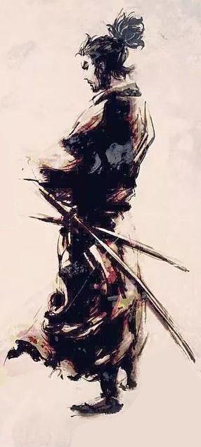 Drawn samurai samurai art Não Samurai coisa art voçe