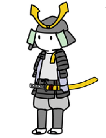Drawn samurai simple Sturdy guide the – sword