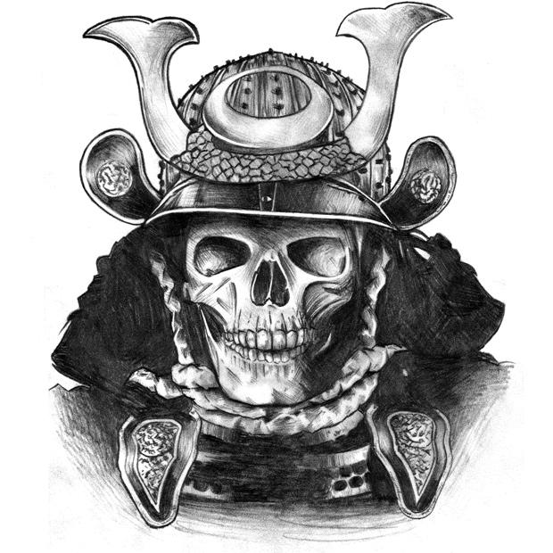 Drawn samurai skull Art Samurai Samurai Skull /