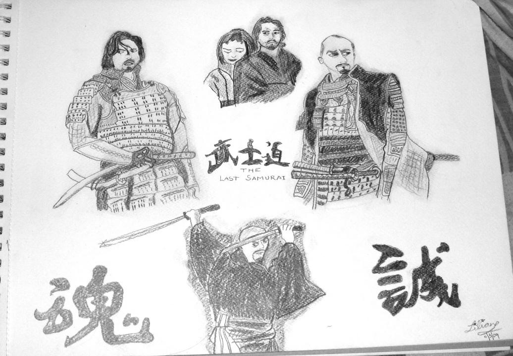 Drawn samurai the last samurai Samurai Last (Drawing) loved The