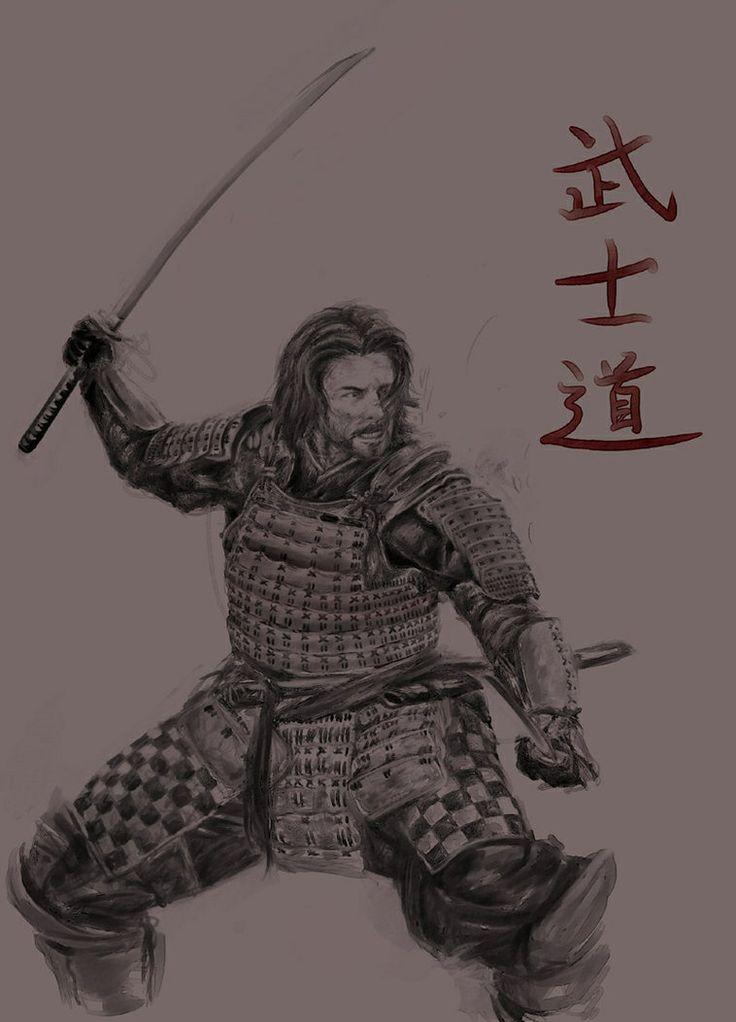 Drawn samurai the last samurai Samurai Last Love last best