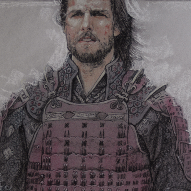 Drawn samurai the last samurai Www com  DrewStruzan