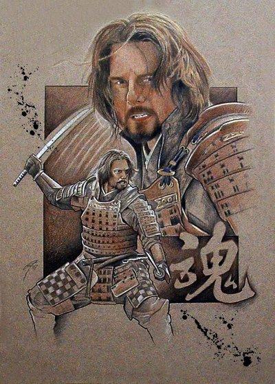 Drawn samurai the last samurai Last The Samurai Last GabeFarber