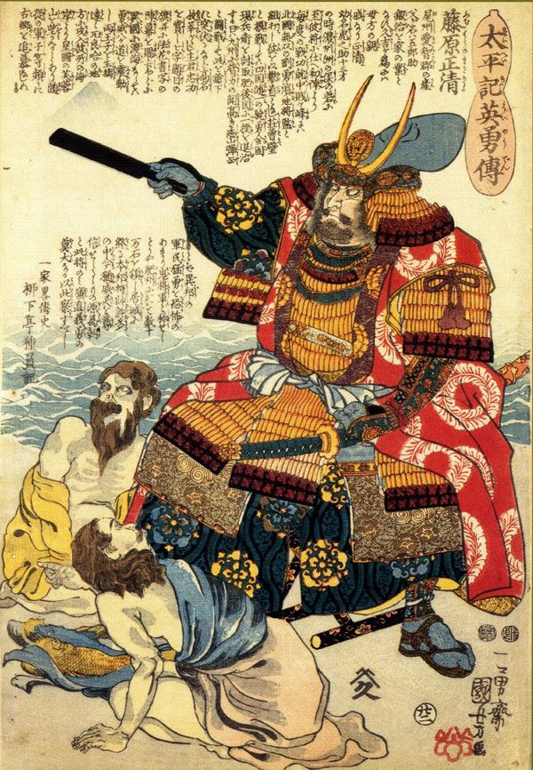 Drawn samurai traditional Japanese ideas Best Samurai