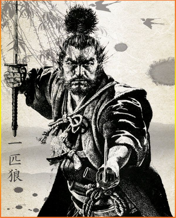 Drawn samurai two sword Images Japan's Swordsman (1584 on