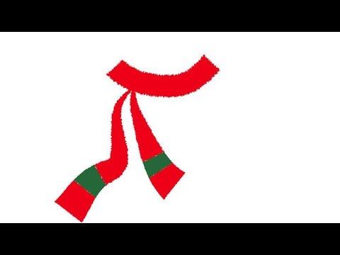 Drawn scarf easy Christmas a Scarf How Draw